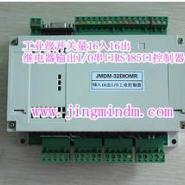 工业控制器图片