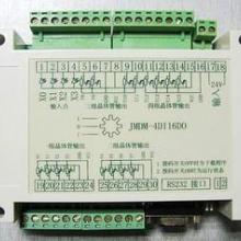 供应4路光电隔离数字量输入16路工业级气缸电磁阀LED灯控制器寿命长