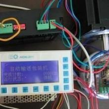 供应精确控制伺服步进高速运动定位定长单轴运动控制输出脉冲400KHZ图片