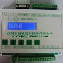 供应步进电机控制板行程开关光耦检测定位系统汽缸电磁阀控制器批发