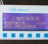 三轴联动控制器图片