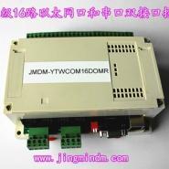 以太网通讯RJ45网口串口控制器图片