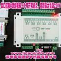工业串口控制卡8路继电器图片