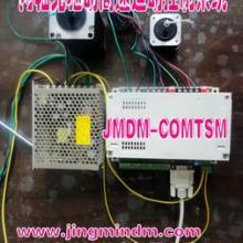 供应体化步进电机驱动控制免驱动两轴运动控制器两路步进控制板批发
