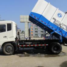 供应东风对接式垃圾车,东风对接式垃圾车价额,图片