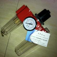 供应气源处理器398-15过滤调压