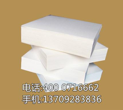 供应广西三和滤油纸价格
