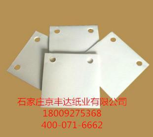 供应安徽三和滤纸