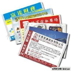 供应西安钱夹纸定做钱夹纸批发钱夹纸价