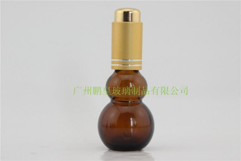 供应广州鹏皇供应双葫芦10ml精油瓶