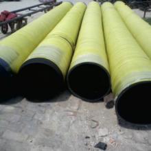 供应海洋泥浆输送软管批发