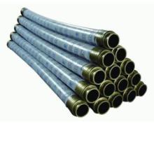 供应蒸汽胶管批发