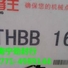 供应派克THBB液压破碎锤油封