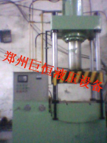 供应液压机厂家