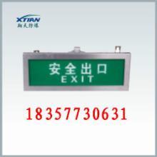 厂家直销华荣BAYD81防爆标志灯/LED防爆应急指示灯具价格