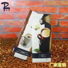 供应润浓蓝山三合一摩卡拿铁咖啡系列批发