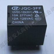 宏发继电器JQC-3FF/012-1ZS图片