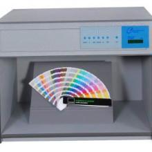 供应五光源标准对色灯箱图片
