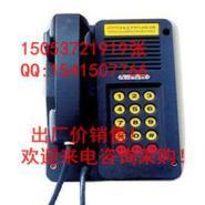 KTH8本安型自动电话机首选速华电气图片