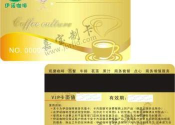 广元专业制卡管理软件系统图片