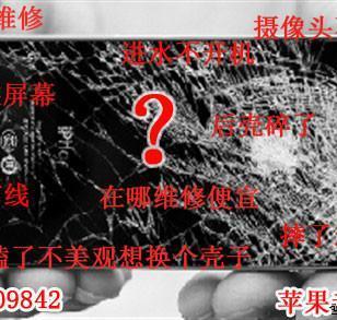 iphone耳机接口坏了听不到声音了图片