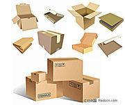 供应上海AAA级瓦楞纸箱  美卡,日本黄  纸箱纸板批发