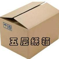 供应上海邮政包装纸箱生产商  快递纸箱 物流纸箱