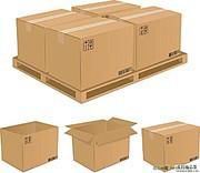 供应上海牛皮瓦楞纸箱生产厂家   纸箱纸板纸盒