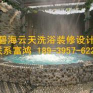 碧海云天洗浴装修设计图片