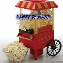 供应果味爆米花机彩色爆米花机爆米花生意休闲小吃设备批发
