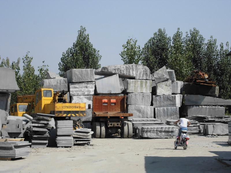 纯天然中国蓝大理石
