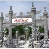 山东临沂中国蓝大理石