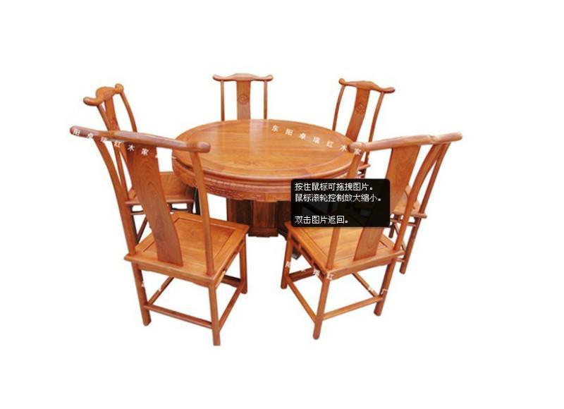 红木家具东阳木雕刺猬紫檀非洲花梨木1.2米圆台