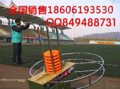 供应安徽电子飞碟抛靶机