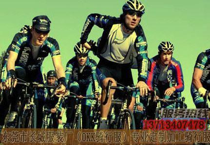 供应情侣骑行服自行车骑行服