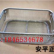 不锈钢网筐网篮图片