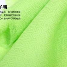 供应新款羊毛围巾素色百搭钻石纹大披肩批发