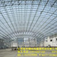 供应河南省网架工程制造网架安装公司