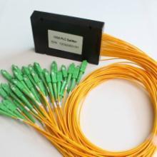 供应光纤宽带箱光纤信息箱宽带箱