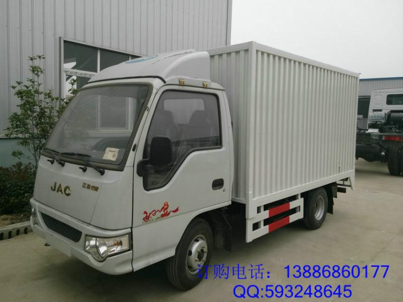 五菱双排小货车价格图片