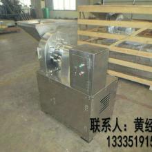 供应万能粉碎机工作原理_万能粉碎机价格_不锈钢粉碎机