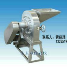 供应湿料粉碎机,气流粉碎机,小型不锈钢粉碎机
