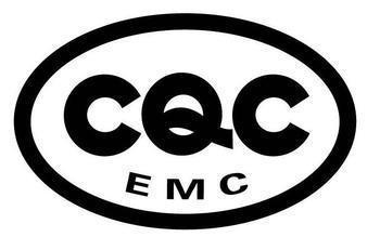 供应专业办理灯座CQC认证灯座SAA认证