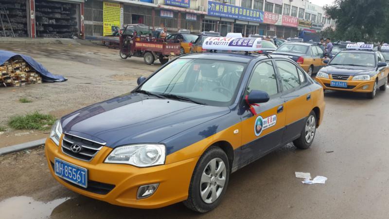 深圳出租车公司电话_深圳正规出租车公司叫车电话 还有打出租车去东莞市长安镇多少钱-