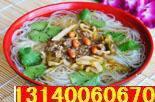 供应郑州酱香饼培训鸭血豆腐汤制作方法