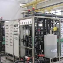 湖南离子交换设备/EDI/电渗析 离子交换设备厂家