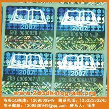 供应光刻标洗铝漏空流水号 烫印镭射标签,版纹防伪标,水印纤维纸印刷批发