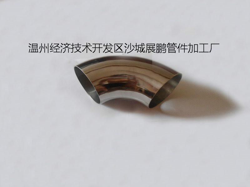 厂家直销供应卫生级不锈钢304弯头 供应各种尺寸弯头12~478 承接各种弯管加工 非标弯头定做 来图来料加工