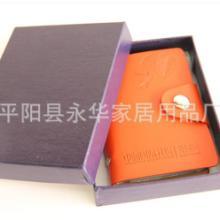 供应广告银行卡包