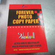 供应印得堡防静电复印纸批发